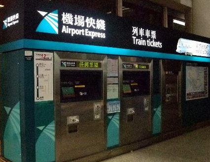 hong-kong-airport-express