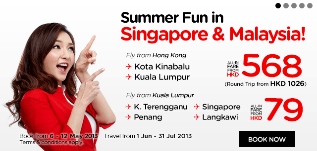 AirAsia May 12