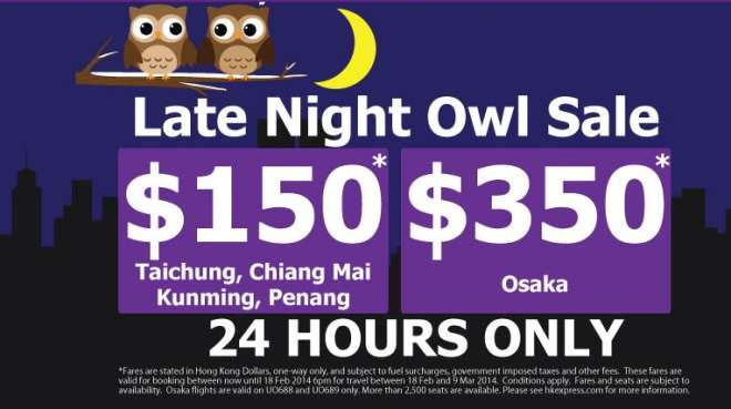 Late Night Owl Sale HK Express