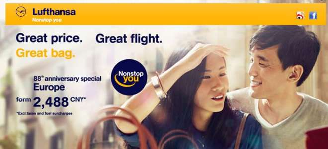 Lufthansa China Sale