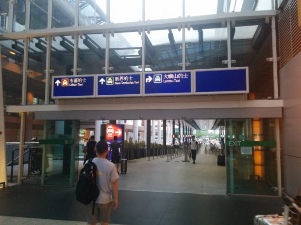 hk airport taxi
