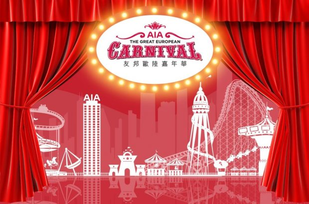 15 - The AIA Grand European Carnival