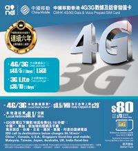 China Mobile 4G 3G Data Voice Prepaid SIM Card