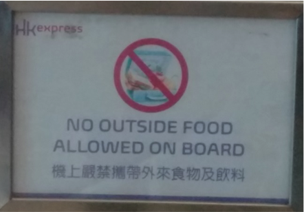 hk expres no food
