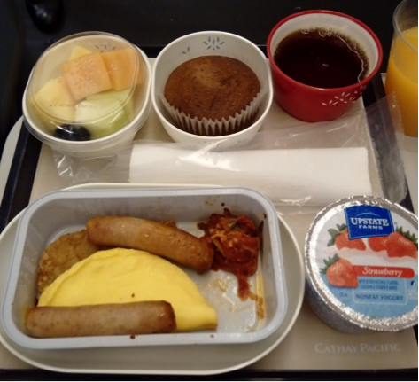 cx ewr meal 2