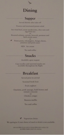cx ewr menu