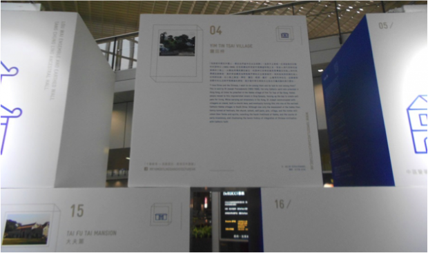 airport exhibition 2