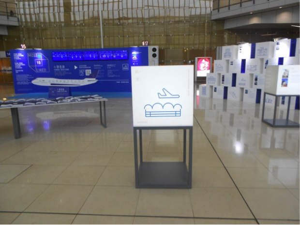 airport exhibition1
