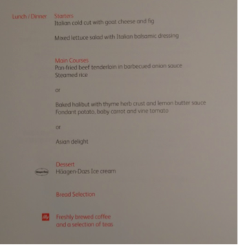 ka business menu