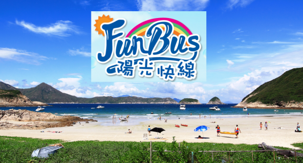 Beach FunBus