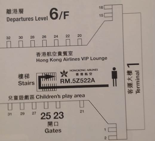 HK Airlines lounge location