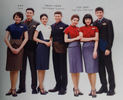HKG TPE CI UNIFORM