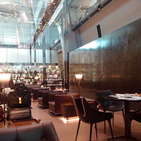 first class lounge doh interior