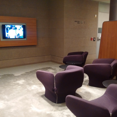 first class lounge doh tv