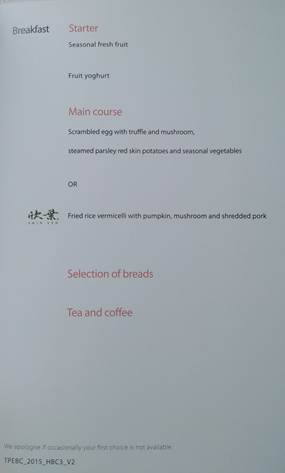 HX 285 menu (HK Travel Blog)