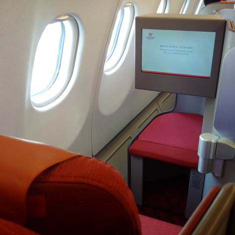 HX 285 seat (HK Travel Blog)