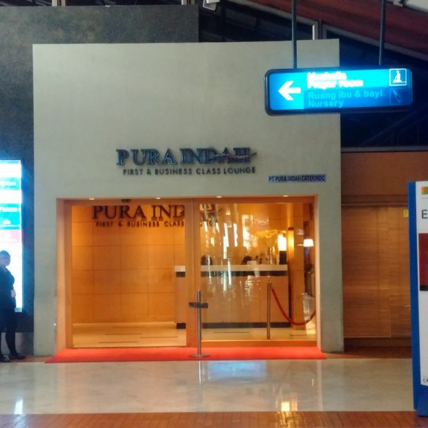 Lounge entrance (HK Travel Blog)