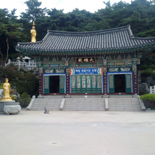 heungryunsa-temple-2-hk-travel-blog