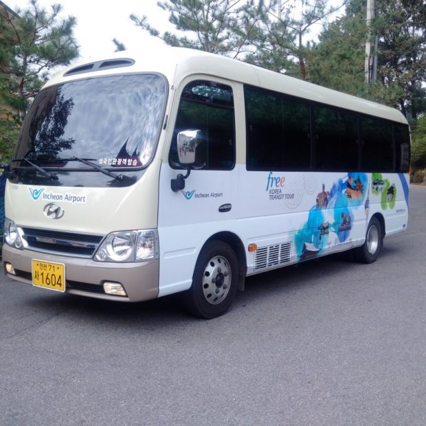 incheon-transit-tour-bus-hk-travel-blog