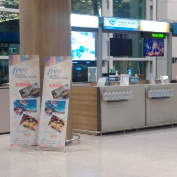 incheon-transit-tour-desk-hk-travel-blog