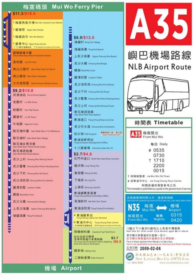 a35-timetable-hk-travel-blog