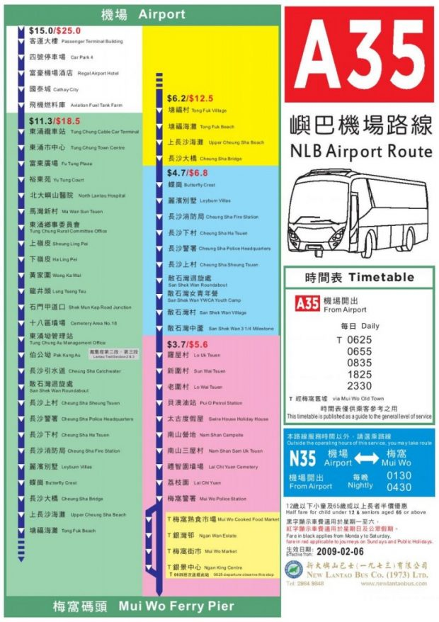 a35-timetable-from-airport-hk-travel-blog