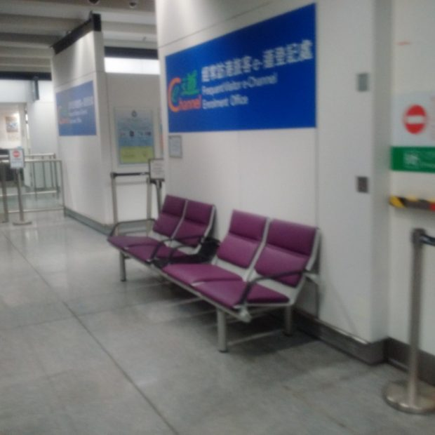 arrivals-hall-enrolment-area-hk-travel-blog
