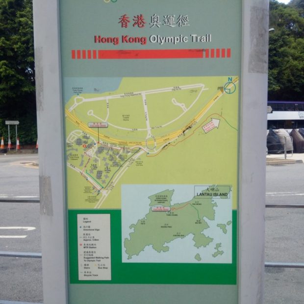 olympic-trail-map-hk-travel-blog