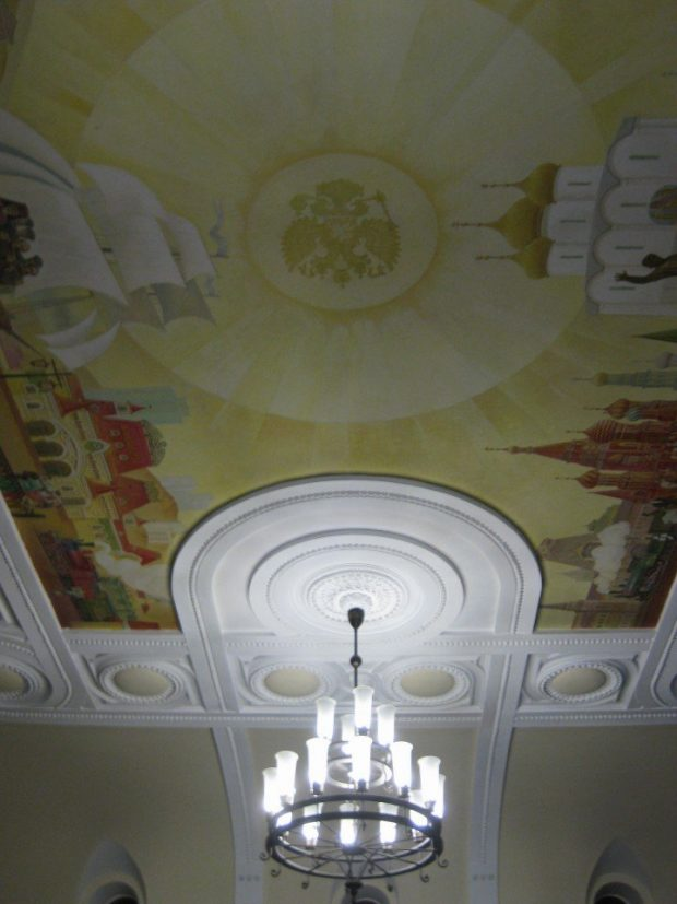 The beautiful ceiling fresco in Vladivostok station depicts key towns and cities on the route of the Trans-Siberian.