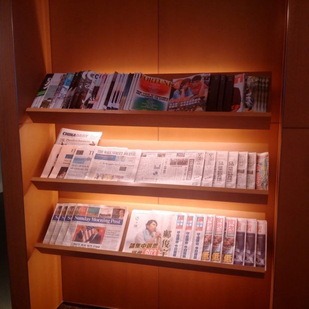 cx-lounge-narita-magazines-hk-travel-blog